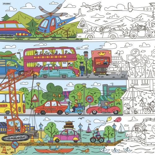 Плакат-раскраска Приключения в Автопарке XXL (конверт)  в  Интернет-магазин Zelenaya Vorona™ 3