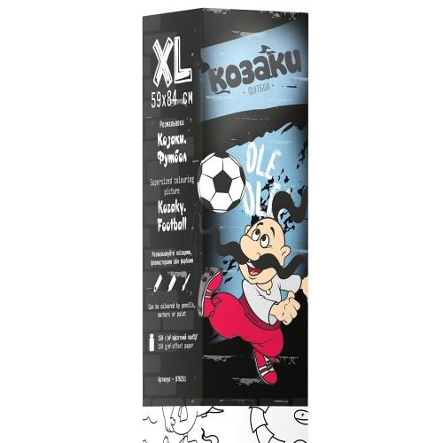 Плакат-раскраска Казаки. Футбол XL (тубус)  в  Интернет-магазин Zelenaya Vorona™ 5