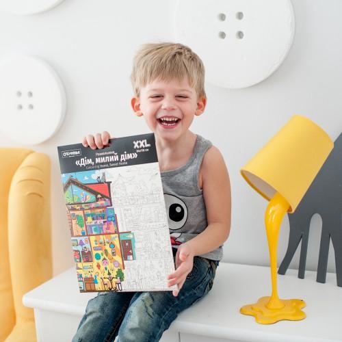 Плакат-раскраска Дом, милый дом XХL (конверт)  в  Интернет-магазин Zelenaya Vorona™ 5