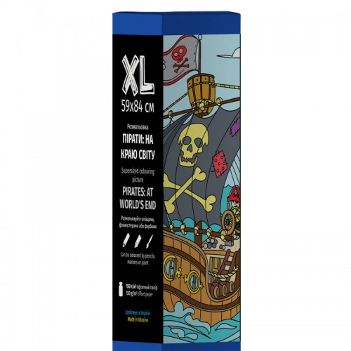 Плакат-раскраска Пираты: на краю света XL (тубус)  в  Интернет-магазин Zelenaya Vorona™ 3