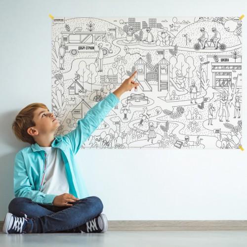 Большая раскраска Город для каждого  в  Интернет-магазин Zelenaya Vorona™ 1