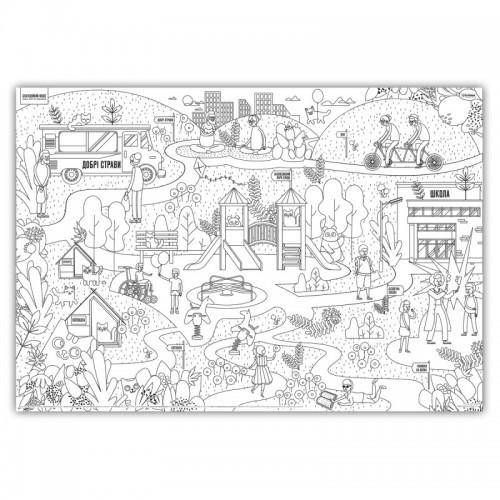 Большая раскраска Город для каждого  в  Интернет-магазин Zelenaya Vorona™ 2