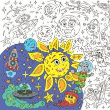 Плакат-раскраска Космос