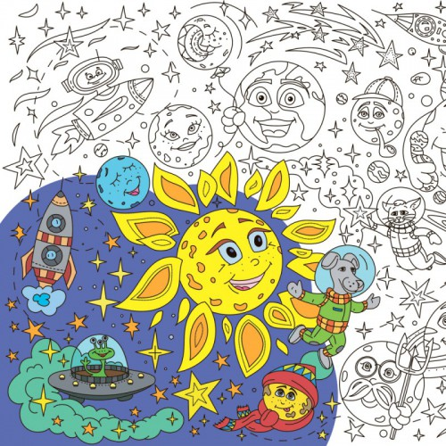 Покупка  Плакат-раскраска Космос в  Интернет-магазин Zelenaya Vorona™