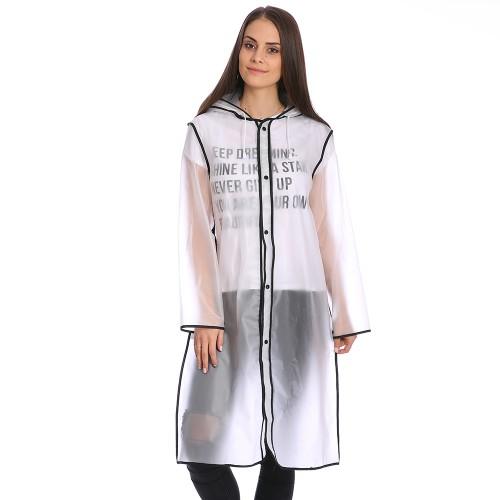 Покупка  Плащ-дождевик Cat Raincoat Унисекс. Белый полупрозрачный с черным кантом в  Интернет-магазин Zelenaya Vorona™