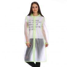 Плащ-дождевик Cat Raincoat Унисекс. Белый полупрозрачный с салатовым кантом