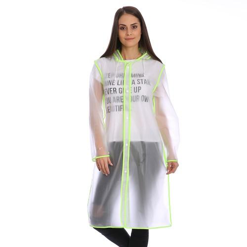 Покупка  Плащ-дождевик Cat Raincoat Унисекс. Белый полупрозрачный с салатовым кантом в  Интернет-магазин Zelenaya Vorona™