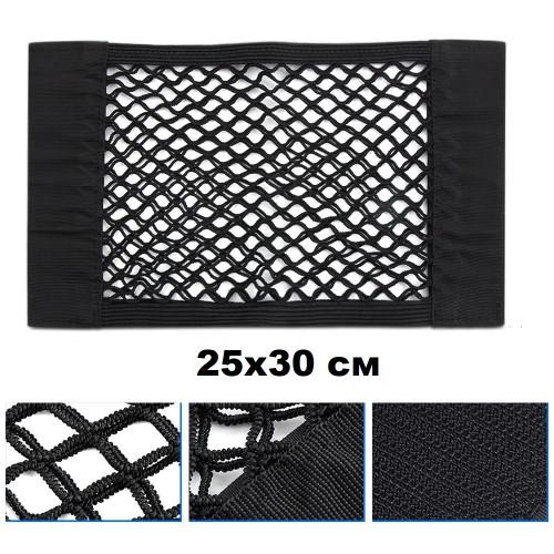 Сетка-карман в багажник авто  в  Интернет-магазин Zelenaya Vorona™ 2