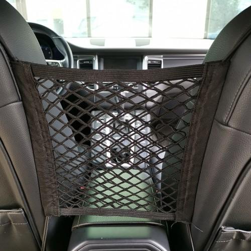 Карман-сетка в авто между сиденьями  в  Интернет-магазин Zelenaya Vorona™ 1