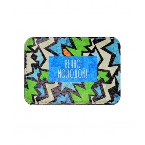 Покупка  Чехол для ID карты Вечно молодой в  Интернет-магазин Zelenaya Vorona™