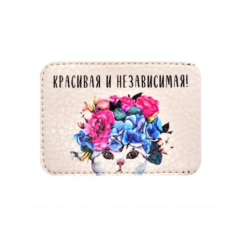 Покупка  Чехол для ID карты Мур Мур в  Интернет-магазин Zelenaya Vorona™