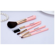 Кисти для макияжа Lameila 5 шт/набор. Розовый