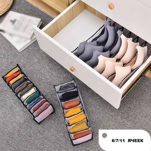 Набор органайзеров для белья Nylon mesh 3 шт. Черный  в  Интернет-магазин Zelenaya Vorona™ 3