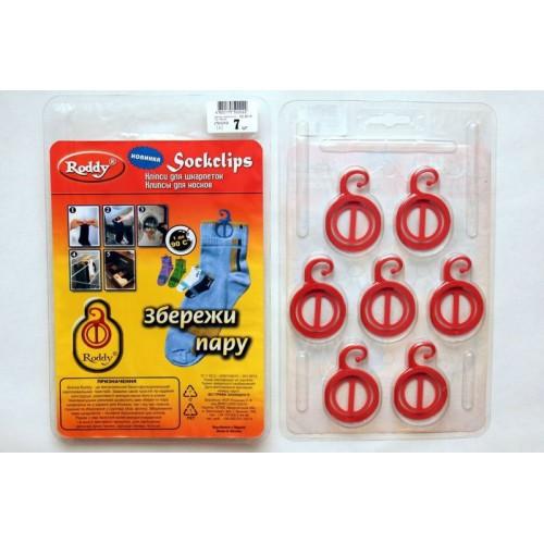 Клипсы для носков Roddy, 7шт/набор  в  Интернет-магазин Zelenaya Vorona™ 3