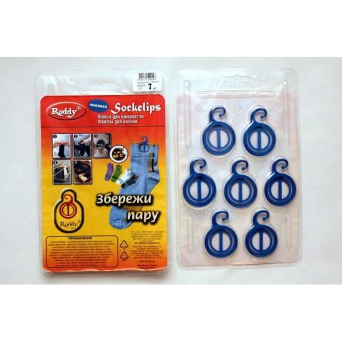 Клипсы для носков Roddy, 7шт/набор  в  Интернет-магазин Zelenaya Vorona™ 4