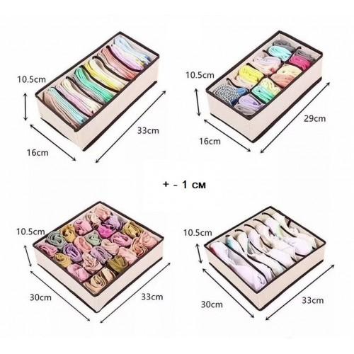 Набор органайзеров для белья 4 шт. Бежевый   в  Интернет-магазин Zelenaya Vorona™ 2