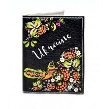 Обложка на ID паспорт в украинском стиле