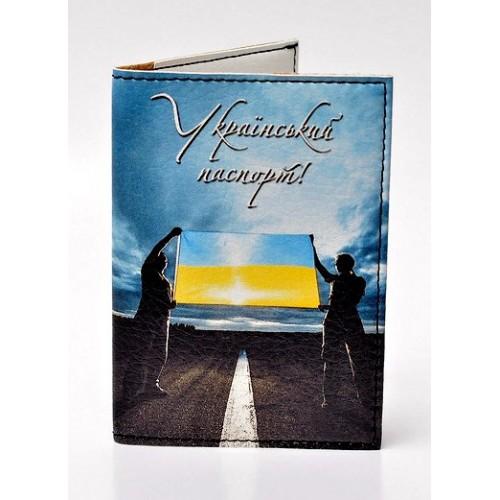 Покупка  Обложка для паспорта Прапор України в  Интернет-магазин Zelenaya Vorona™