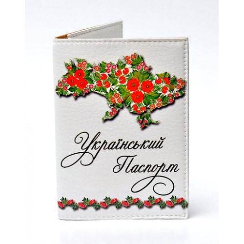 Покупка  Обложка для паспорта Український паспорт в  Интернет-магазин Zelenaya Vorona™