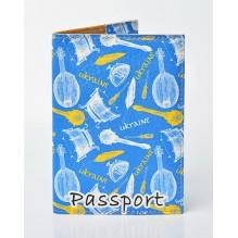 Обложка для паспорта Булава и Бандура
