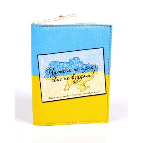 Покупка  Обложка для водительских прав Флаг Украины в  Интернет-магазин Zelenaya Vorona™