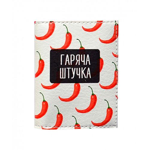 Покупка  Обложка на ID паспорт С Перчинкой в  Интернет-магазин Zelenaya Vorona™