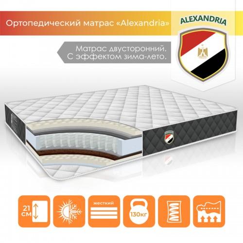 """Покупка  Ортопедический матрас """"Alexandria"""" в  Интернет-магазин Zelenaya Vorona™"""