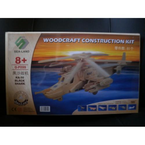 3D Деревянный конструктор. Модель Вертолет КА-50 Черная акула  в  Интернет-магазин Zelenaya Vorona™ 1