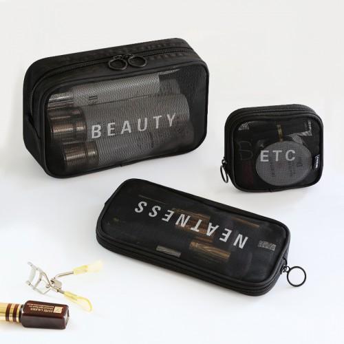 Покупка  Набор дорожных органайзеров Neatness-Beauty-Etc. Черный в  Интернет-магазин Zelenaya Vorona™