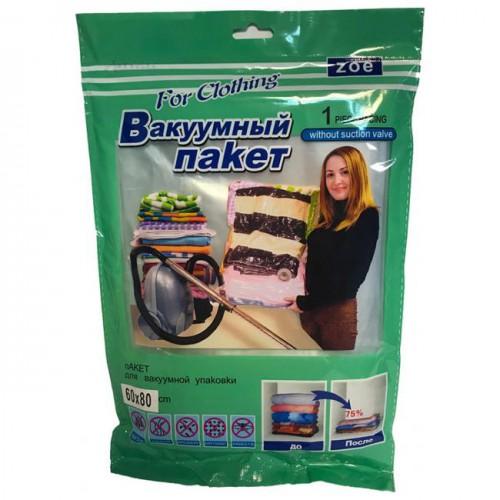 Вакуумный пакет для одежды 60х80 см  в  Интернет-магазин Zelenaya Vorona™ 1