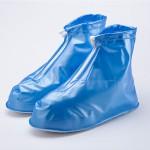 Чехлы-бахилы от дождя. Синий