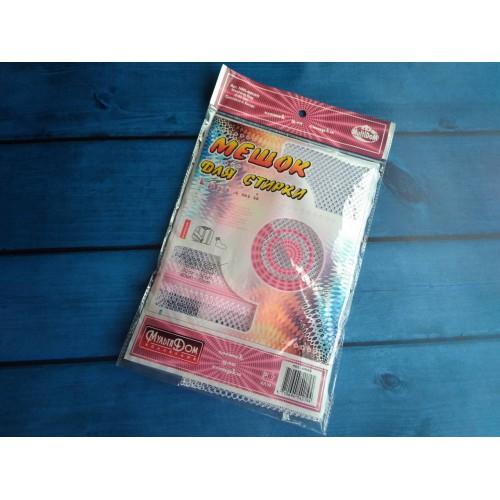 Мешок для стирки белья Multi Dom  в  Интернет-магазин Zelenaya Vorona™ 4