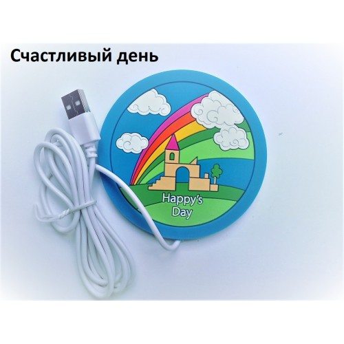 USB подставка с подогревом для чашки  в  Интернет-магазин Zelenaya Vorona™ 2