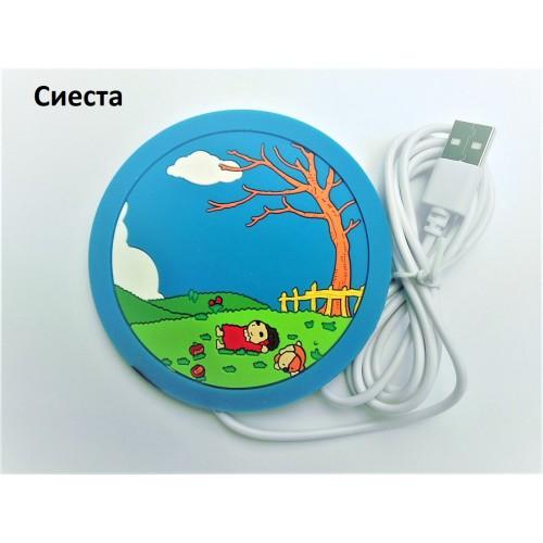 USB подставка с подогревом для чашки  в  Интернет-магазин Zelenaya Vorona™ 3