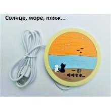 USB подставка с подогревом для чашки