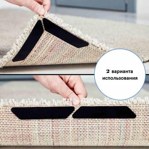 Липучки-фиксаторы для ковров прямые 8 шт/наб.  в  Интернет-магазин Zelenaya Vorona™ 2