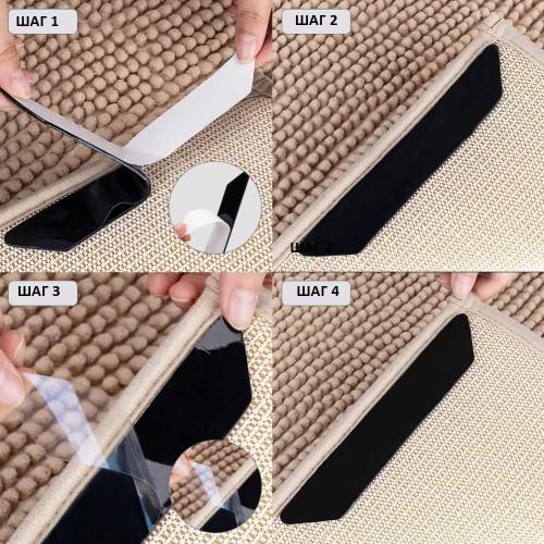 Липучки-фиксаторы для ковров прямые 8 шт/наб.  в  Интернет-магазин Zelenaya Vorona™ 3