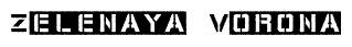 Интернет-магазин Zelenaya Vorona